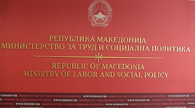 Недостаток од градинки во Куманово, што прави МТСП?