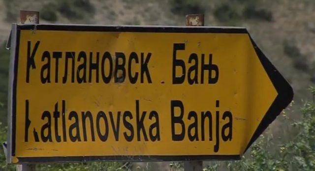 Четири дена по обелоденувањето на скандалот се јавија од Катлановска бања и тврдат дека работеле законски