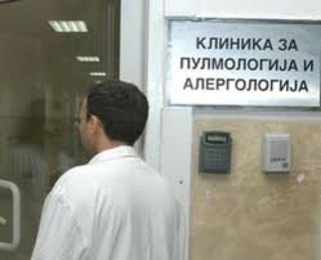 Кадар на СДСМ со послаб просек вработен како лекар на Клиниката за пулмологија, а одбиена специјализантка со просек 9.3