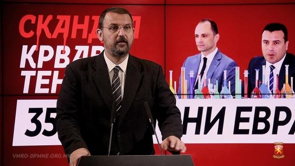 ВМРО ДПМНЕ повторно побара Филипче веднаш да си поднесе оставка поради скандалозниот тендер, а Јавното обвинителство да го истражи криминалот