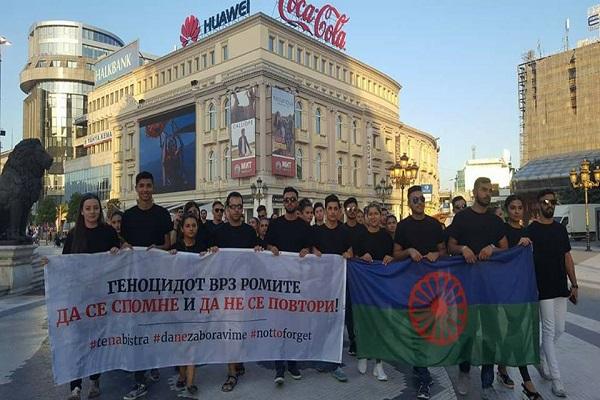 """""""Стоп за расизмот – правда за Ромите!"""" Ромите денес маршираа, за сеќавање, во име на сите роми од холокаустот!"""