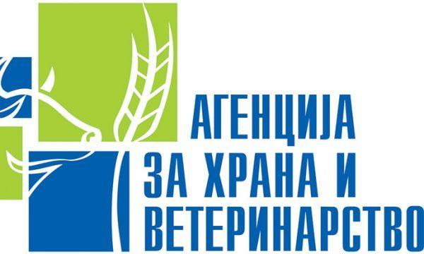 АХВ: Релакс водата со канабис законски не подлежи на одобрение
