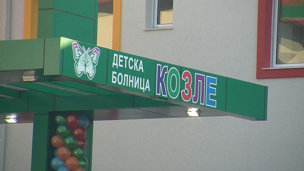 """Полна детската болница Козле, """"врие""""од деца болни од ларингитис и пневмонија"""