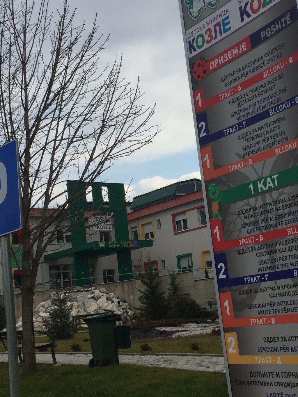 За една недела две лечени во Козле умираат, одговор од директорот Ангелчо Андоновски нема!