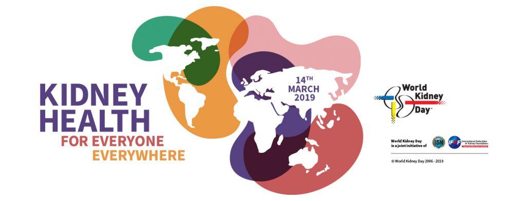 Денес е светски ден на бубрегот, борбата за здравјето на бубрезите продолжува