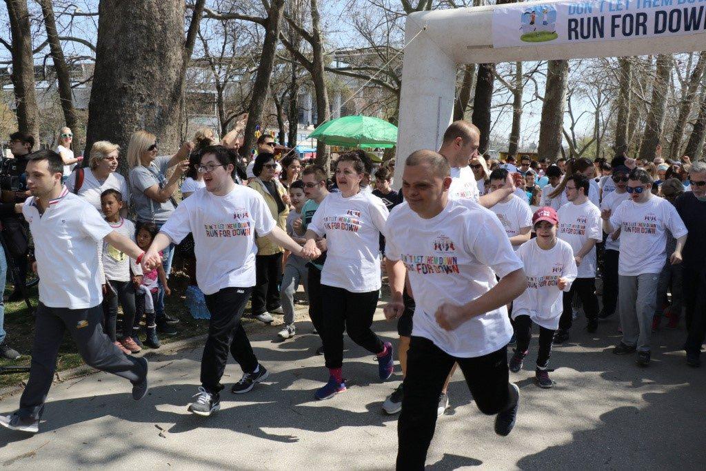 Поддршка на лицата со Даунов синдром, чекориме заедно. Трка во градски парк