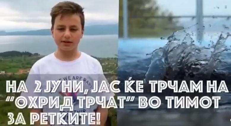 13-ет годишниот Марко кој боледува од Некроза на нозете, а сепак успеа да го преплива Охридско езеро, на 2-ри Јуни ќе трча на Охрид ТрчаТ