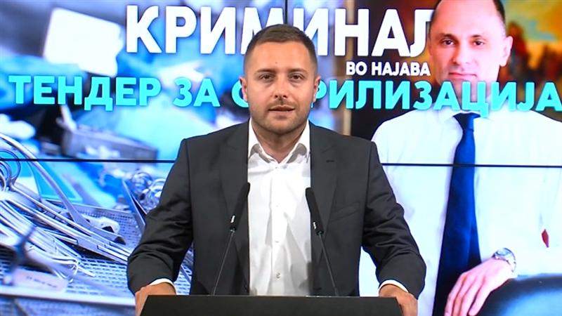 Арсовски: Јавно предупредивме дека тендерот е наменет за фирма поврзана со албански бизнисмен