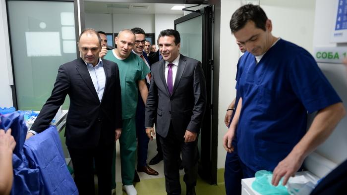Заев: Заедно со МЗ обезбедуваме достоинствени услови и современи медицински услуги за нашите граѓани. Ново мачкање на очи за граѓаните и пациентите