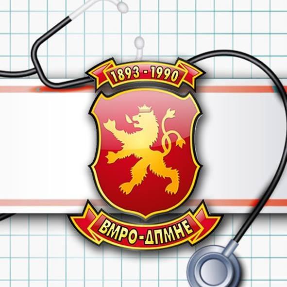 Што ќе им понуди Филипче на пациентите и лекарите со пренамена на Здравствениот дом Пробиштип во старски дом?