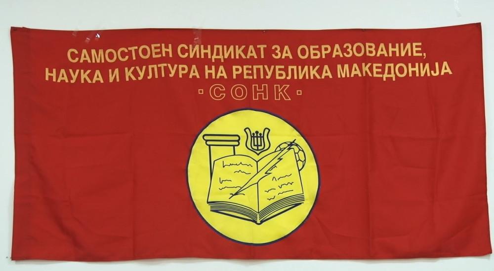 Одложен штрајкот, утре ќе се финализира договорот, СОНК засега мирен.