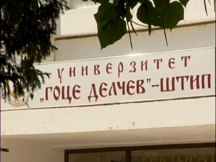 На штипскиот Универзитет обука за студентите за социјално претприемништво