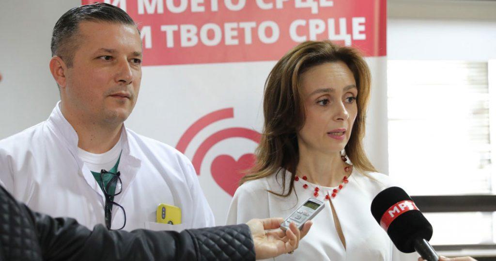 """Сопругата на претседателот Пендаровски и сопругите на амбасадорите, се вклучија во акцијата """"Црвен аларм за женското срцево здравје"""""""