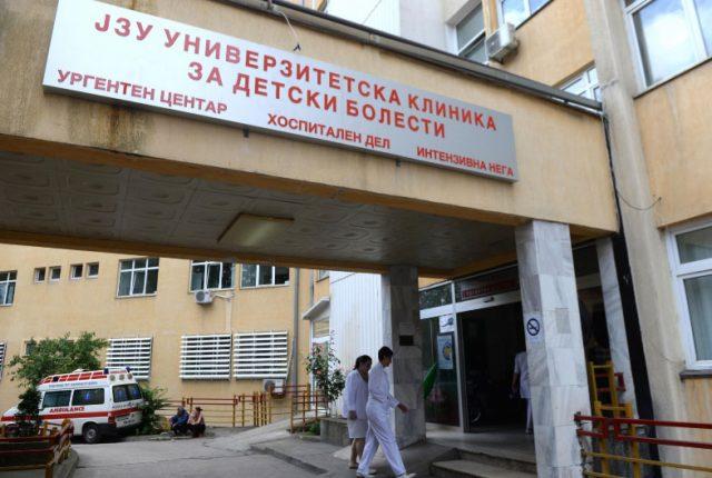 Три деца на Клиниката за детски болести во сериозна здравствена состојба