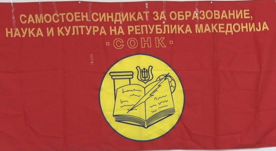 СОНК чека одговор до крајот на неделата, в понеделник на генерален штрајк
