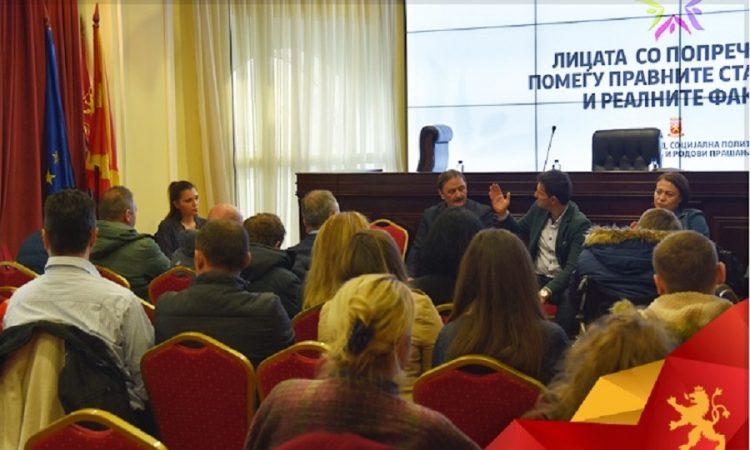 """ВМРО-ДПМНЕ организира трибина на тема """"Лицата со инвалидитет помеѓу правните стандарди и реалните факти"""""""