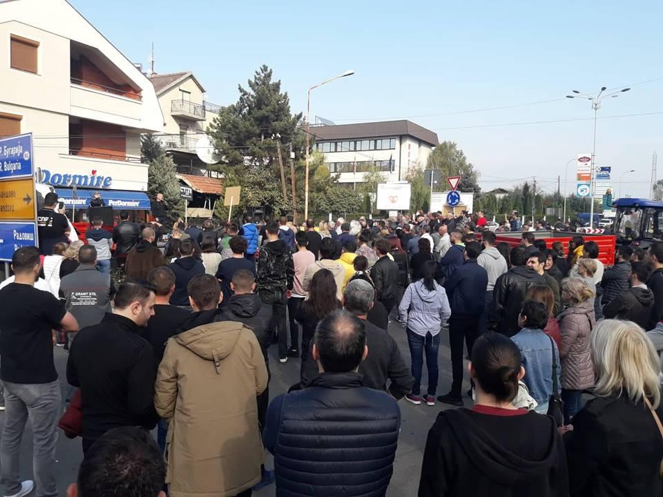 Струмичани се собраа на протест против аерозагадувањето