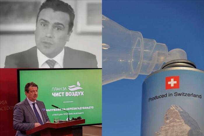 Алпскиот воздух на Заев никако да дојде: Макрадули им порача на граѓаните да си ги сменат грејните тела, а интервентни мерки немало да има!