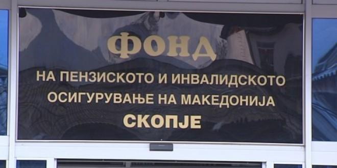 ПИОМ тврди го решиле проблемот со пензионерите во Струга, тие денеска демантираат