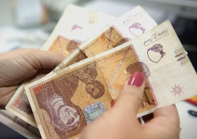 Дваесет и осум години монетарна самостојност, денарот за надлежните останува стабилен