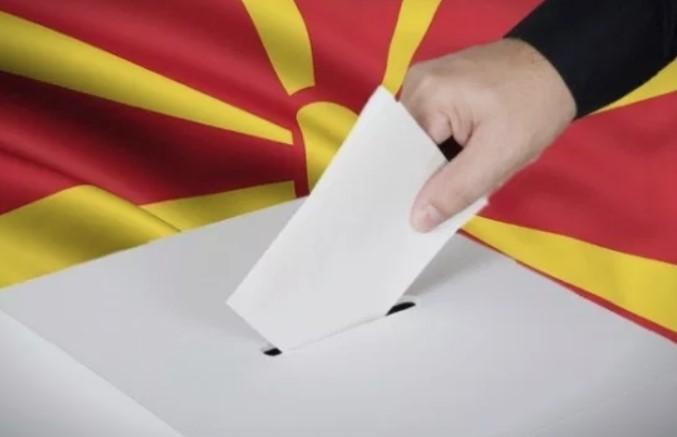 Датумот за изборите ќе се дефинира наредната недела