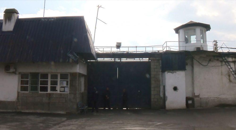 Затворите се обновуваат со европски пари