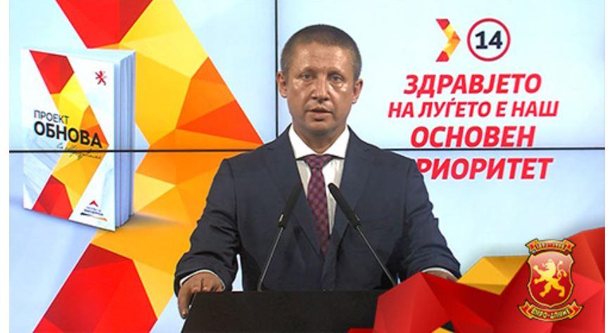 Доктор Стојаноски: Во првите 100 дена ќе дадеме бонус плата за сите лекари и припадници на МВР