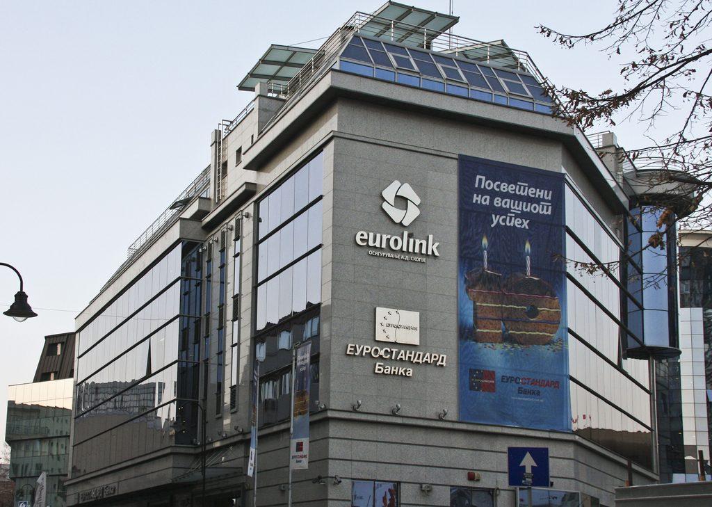 2300 вработени од Еуростандард банка се во статус кво состојба, власта се уште нема решение