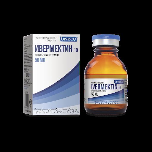 Ивермектинот станува дел од протоколите за третман на заразени со Ковид-19 во Македонија