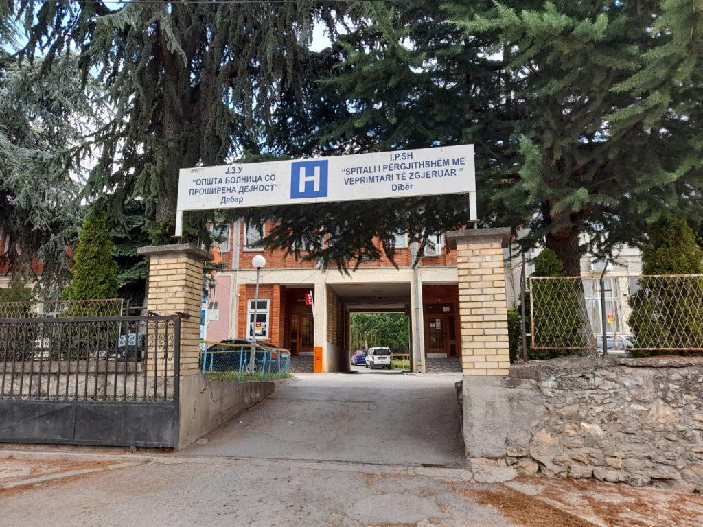 Дебарската општа болница доби нова пратка со 1300 дози вакцини